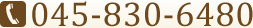045-830-6480